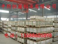 优质铝合金板3003、1060、5052