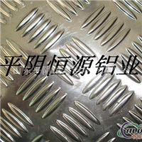 铝板、铝卷、合金铝板、防锈铝板、