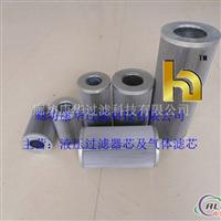 供應2PD160×400B80汽輪機組濾芯