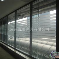 高隔间氧化铝材料