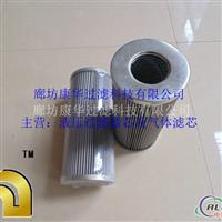 供應3PD110×250B80汽輪機濾芯