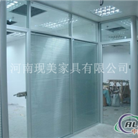 办公室玻璃百叶铝合金隔墙