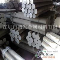 5A02铝棒_5A02铝棒大直径铝棒