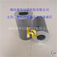 供应ZALX110×160MD1油滤芯
