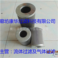 供应ZAL160×600BZ1油滤芯
