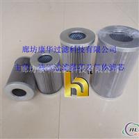 供应4PG110×250A80油滤芯