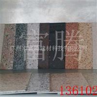 优异大理石纹木纹铝单板表面处理