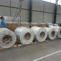 内蒙古保温铝皮 管道保温专用