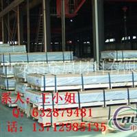 長安氧化H24狀態鋁板較新報價