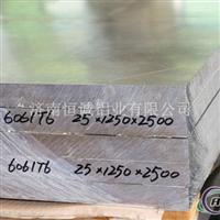 厂家供应铝合金船板5052铝船板