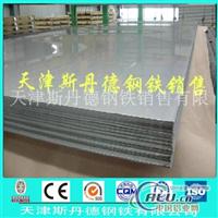 0.3毫米厚保温铝板价格1060材质