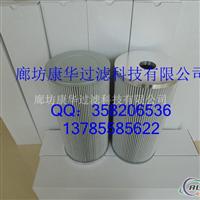 供应油滤芯WMYLX1180×380×5μ