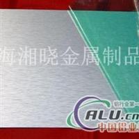 单面覆膜5086H32铝板 厂家直销