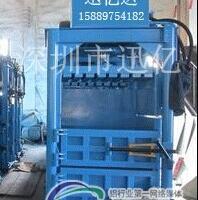 廢品打包機廢品壓縮打包機