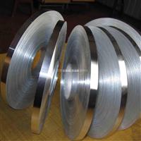 供应1199工业高纯铝1199纯铝板