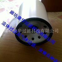 供應FPE50100M液壓管路過濾器
