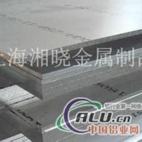 单面覆膜5083H32铝板 冲压铝板
