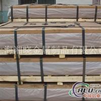 易加工不变形铝板3004h34铝材