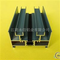 各种规格隔热断桥门窗建筑铝型材