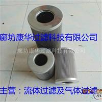 供應ZALX160×600BZ1濾芯