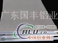 上海5052铝板