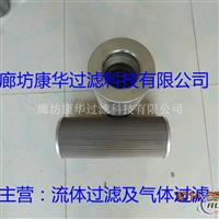 供应汽轮机滤芯ZALX160×400BZ1