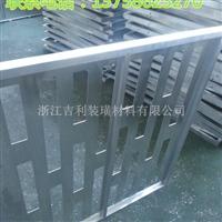 舟山艺术镂空氟碳铝单板生产厂家