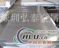 进口6061铝板 铝板厂家