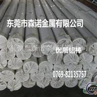 5083铝合金管材