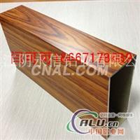 供应各种规格木纹铝方通型材