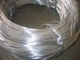 彩色氧化鋁線