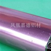 供应抛光氧化铝型材