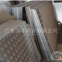 6061T6花紋鋁板