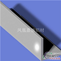 供应角铝铝合金型材