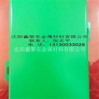 铝单板加工  氟碳喷涂