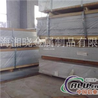 Alcoa 2011T3铝板