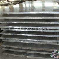 供应国标中厚铝板
