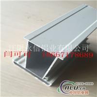 门窗建筑铝型材诚招经销代理