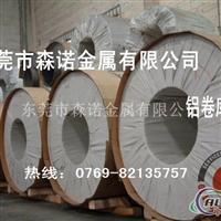 铝合金6082T6焊接