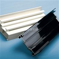 供应喷涂表面处理铝型材