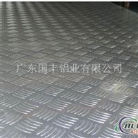 铝板厂家、7075T651压花铝板