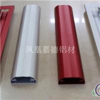 供应工业异形铝型材