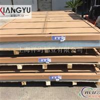 进口3003h24铝板