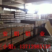 光明哪家氧化鋁板價格便宜