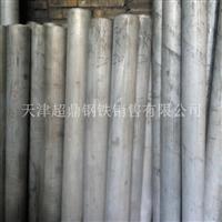 6063铝管大口径铝管薄壁铝管