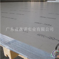 A6082花纹铝板带