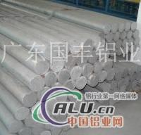 LY12铝棒密度