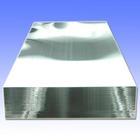 覆膜铝板6063T6价格