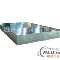 全国总代理供应2025H14镜面铝板