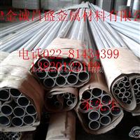 铝合金管 6063大口径铝管